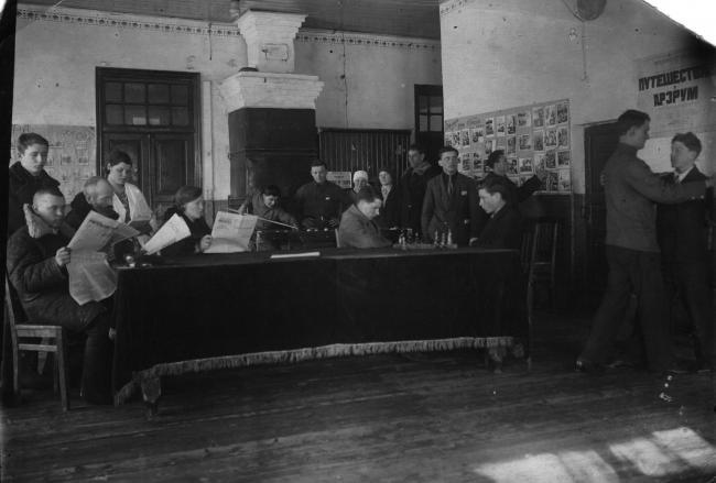 Читальный зал 1938г.
